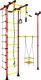 Детский спортивный комплекс Romana Карусель R33 ДСКМ-3-8.06.Т.490.01-64 (красный/желтый) -