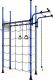 Детский спортивный комплекс Romana Карусель R4 ДСКМ-4-7.06.Г1.490.05-66 (синий/желтый) -