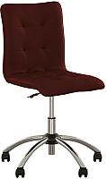 Кресло офисное Nowy Styl Malta GTS Chrome (ECO-28) -