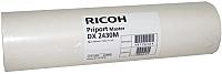 Аксессуар для оргтехники Ricoh 2330S (817612) -