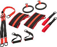 Набор эспандеров Adidas ADAC-12250 -