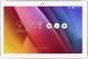 Планшет Asus ZenPad 10 Z300CNL-6B035A 16GB LTE (белый) -