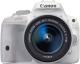 Зеркальный фотоаппарат Canon EOS 100D Kit 18-55 IS STM (белый) -
