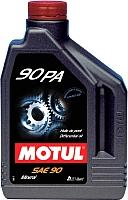 Трансмиссионное масло Motul 90 PA / 100122 (2л) -