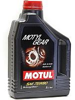 Трансмиссионное масло Motul Motylgear 75W80 / 101155 (2л) -