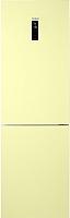 Холодильник с морозильником Haier C2F636CCRG -