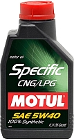 Моторное масло Motul Specific CNG/LPG 5W40 / 101717 (1л) -