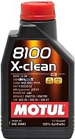 Моторное масло Motul 8100 X-clean 5W40 / 102049 (2л) -