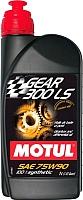 Трансмиссионное масло Motul Gear 300 LS SAE 75W90 / 105778 (1л) -