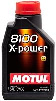 Моторное масло Motul 8100 X-power 10W60 / 106142 (1л) -