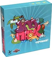Настольная игра Правильные Игры Мой зоопарк - лучший! 25779-90 -