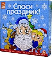 Настольная игра Правильные Игры Спаси Праздник! 11-01-02 -