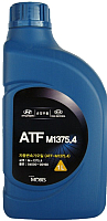 Трансмиссионное масло Hyundai/KIA Mobis / 04500-00160 -