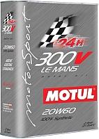 Моторное масло Motul 300V Le Mans 20W60 / 104245 (2л) -