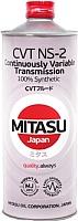 Трансмиссионное масло Mitasu CVT NS-2 Fluid 100% Synthetic / MJ-326-1 (1л) -