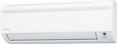Сплит-система Daikin FTXN50K/RXN50K - общий вид