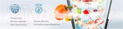Холодильник с морозильником LG GA-B489TGKR - особенности