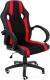 Кресло офисное Calviano Modena (красный) -