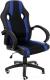 Кресло офисное Calviano Modena (синий) -