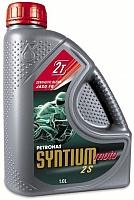 Моторное масло Petronas Syntium 2S / 18241616 (1л) -