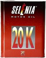 Моторное масло Selenia 20K 10W40 / 10723707 (2л) -