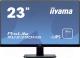 Монитор Iiyama ProLite XU2390HS-B1 -