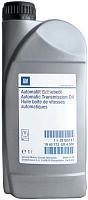 Трансмиссионное масло GM Opel ATF AW-1 / 93165147 (1л) -