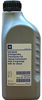 Трансмиссионное масло GM Opel 75W85 / 93165290 (1л) -