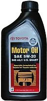 Моторное масло Toyota API SM 5W20 / 00279-1QT20 (0.946л) -