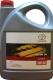 Моторное масло Toyota 5W40 / 08880-80835 (5л) -