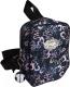 Детский рюкзак Cagia 604934 (зигзаг) -