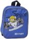 Детский рюкзак Cagia 604952 -