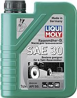 Моторное масло Liqui Moly Rasenmaher-Oil SAE 30 (1л) -