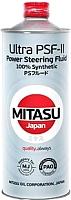 Жидкость ГУР Mitasu Ultra PSF-II / MJ-511-1 (1л) -