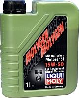 Моторное масло Liqui Moly Molygen 15W50 (1л) -