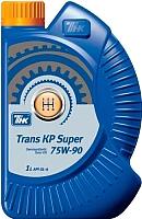 Трансмиссионное масло ТНК Тrans KP Super 75W90 -