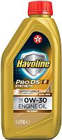 Моторное масло Texaco Havoline ProDS P 0W30 (1л) -