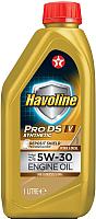 Моторное масло Texaco Havoline ProDS V 5W30 (1л) -