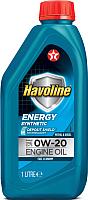 Моторное масло Texaco Havoline Energy 0W20 (1л) -