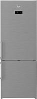 Холодильник с морозильником Beko RCNE520E21ZX -