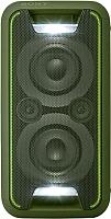 Минисистема Sony GTK-XB5G (зеленый) -