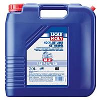 Трансмиссионное масло Liqui Moly Hochleistungs-Getriebeoil GL3+ 75W80 (20л) -