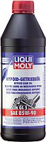 Трансмиссионное масло Liqui Moly Hypoid-Getriebeoil GL5 85W90 (1л) -