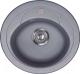 Мойка кухонная Kuppersberg Capri 1B (серый металлик) -