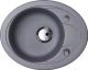 Мойка кухонная Kuppersberg Capri 1B1D S (серый металлик) -