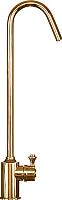 Смеситель Kuppersberg Ameno KG2614 (золото) -