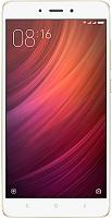 Смартфон Xiaomi Redmi Note 4 32Gb (золото/белый) -