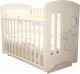 Детская кроватка Laluca Софи Премиум (слоновая кость/слоник) -
