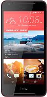 Смартфон HTC Desire 628 (синий) -