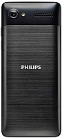 Мобильный телефон Philips Xenium E570 (темно-серый) -
